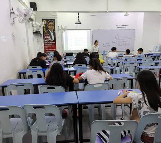 WE Education