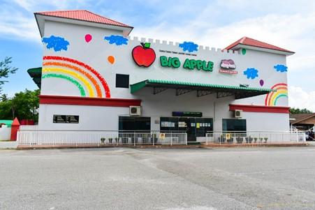 Big Apple Pengkalan (Main Branch)